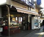 亀屋_お店_20060112.jpg