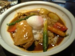 鶏肉と有機野菜のスープカレー.jpg